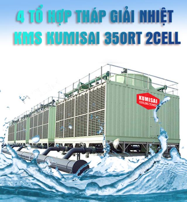 4 tổ hợp tháp tản nhiệt KMS Kumisai 350RT 2Cell