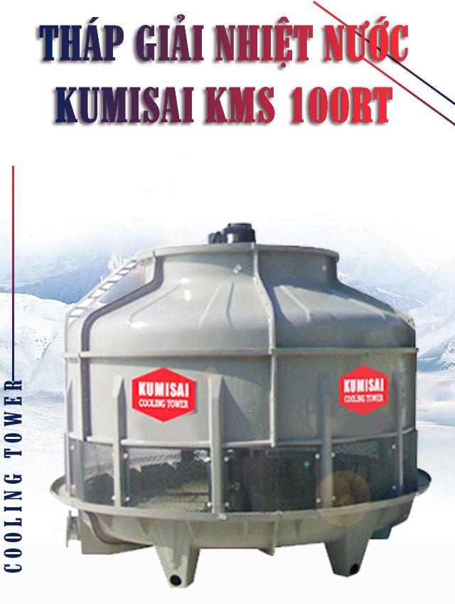 Tháp giải nhiệt nước Kumisai KMS 100RT