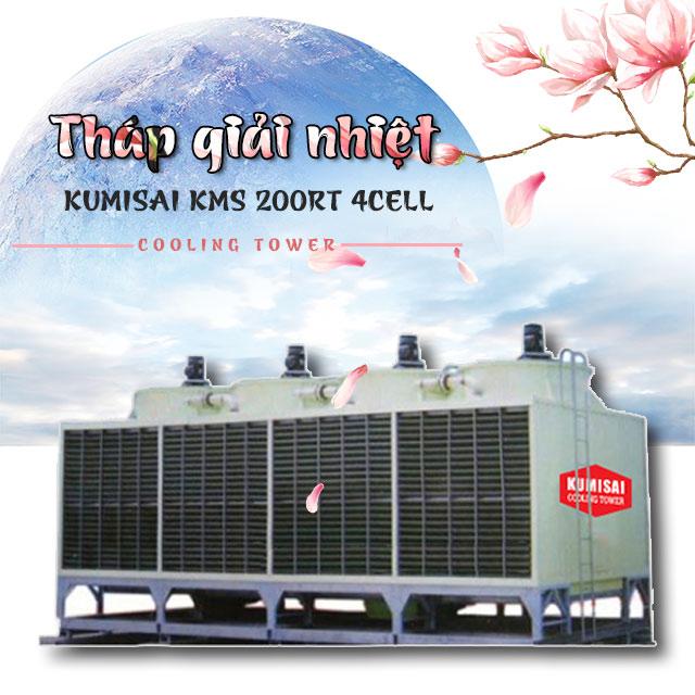 Tháp hạ nhiệt Kumisai KMS 200RT 4Cell