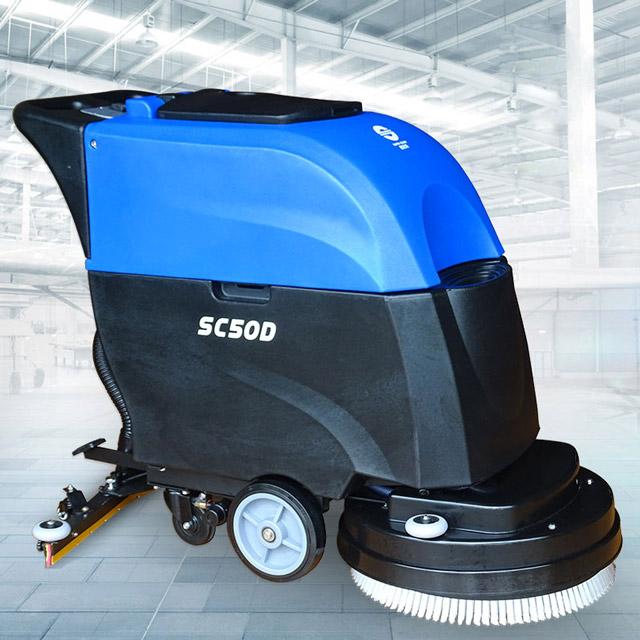 Máy chà sàn liên hợp Supper Clean SC-50D-1