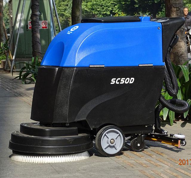 Máy chà sàn liên hợp Supper Clean SC-50D-2