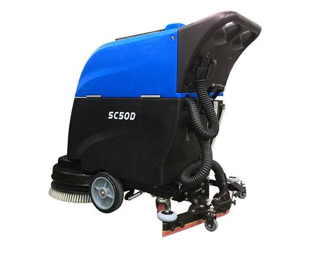 Máy chà sàn liên hợp Supper Clean SC-50D