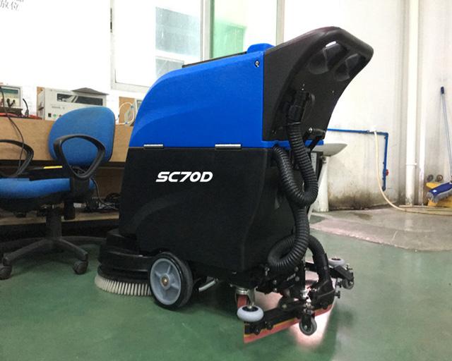 Máy chà sàn liên hợp Supper Clean SC-70D-1
