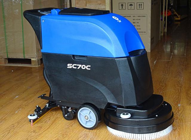 Máy chà sàn liên hợp Supper Clean SC70C-3