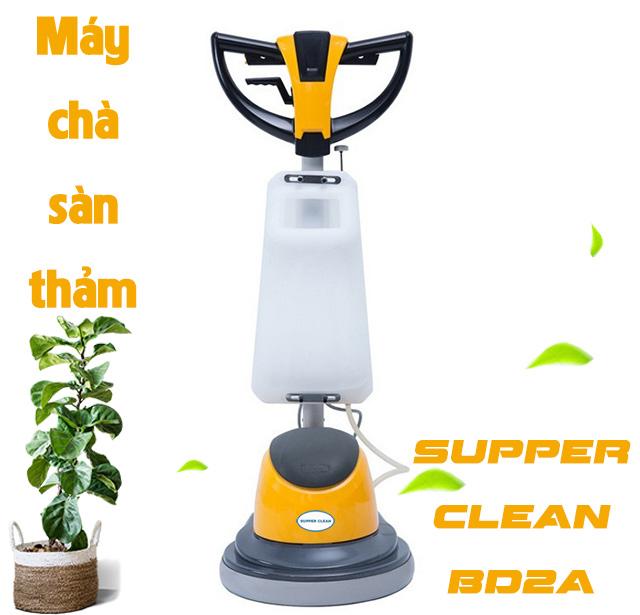 Máy chà sàn thảm công nghiệp Supper Clean BD2A-2