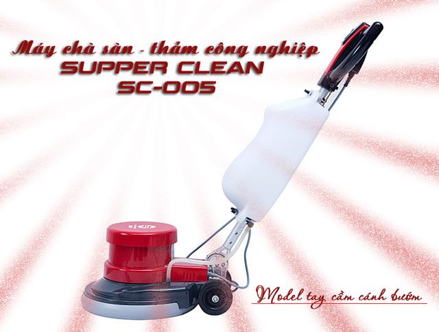 Máy chà sàn - thảm công nghiệp Supper Clean SC-005-6