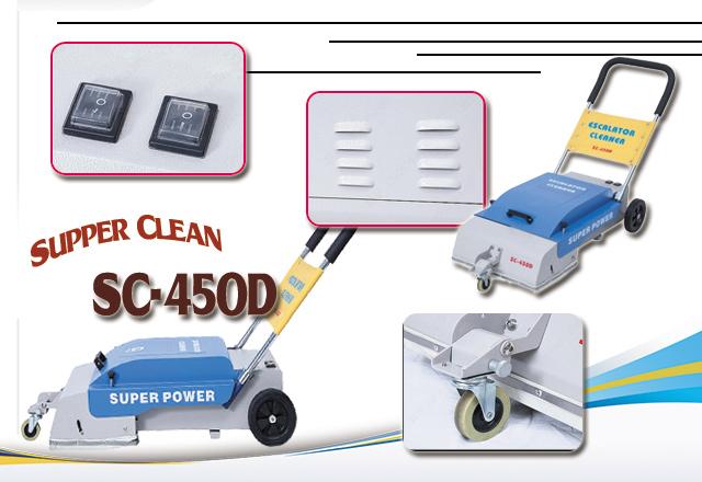 Máy làm sạch thang máy Supper Clean SC-450D
