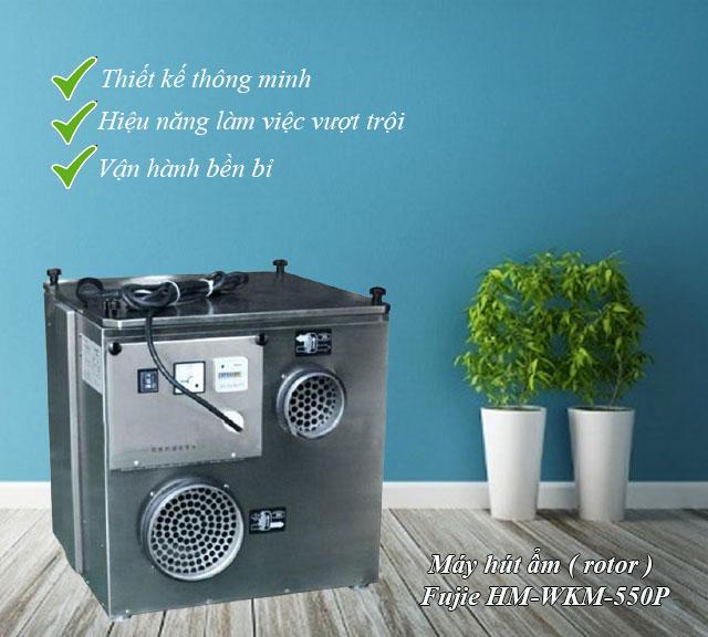 Ưu điểm của máy hút ẩm công nghiệp ( rotor ) Fujie HM-WKM-550P công nghiệp