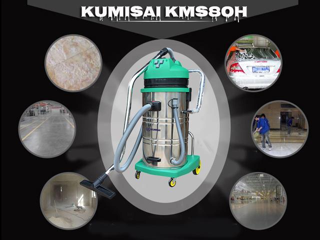 Ứng dụng rộng rãi của Kumisai KMS80H