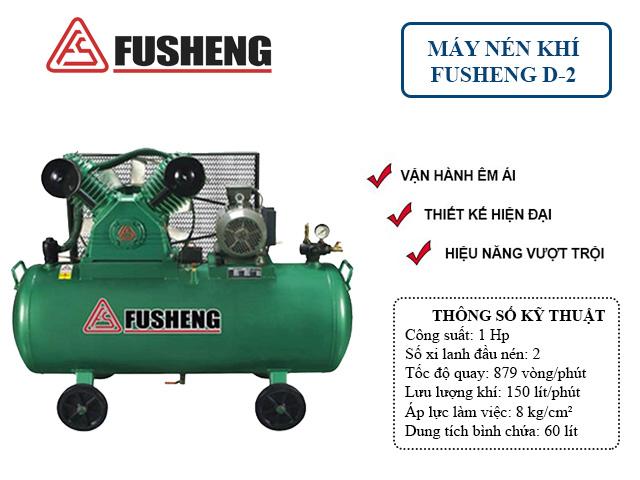 Máy nén hơi Fusheng D-2