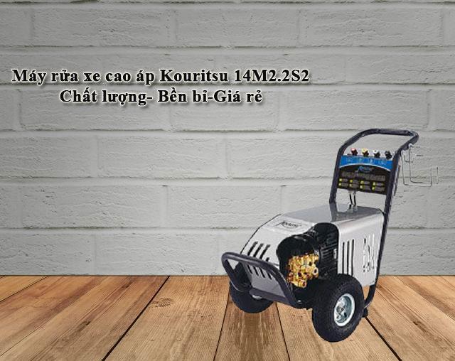 Máy rửa xe cao áp Kouritsu 14M2.2S2