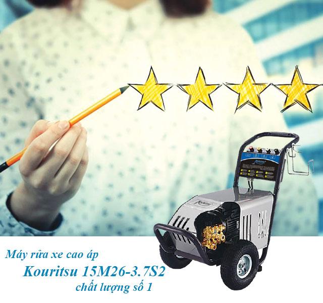 Máy rửa xe cao áp Kouritsu 15M26-3.7S2