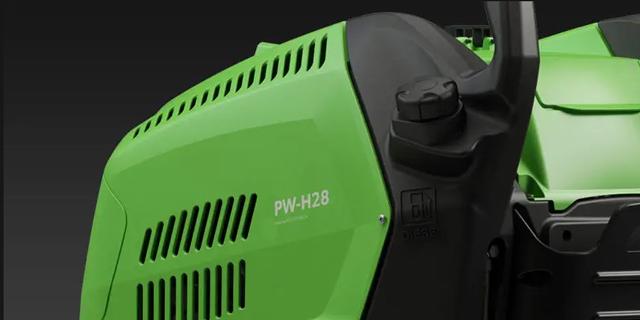 Máy xịt rửa xe nước nóng IPC PW-H28 I1308A M (3 bánh)