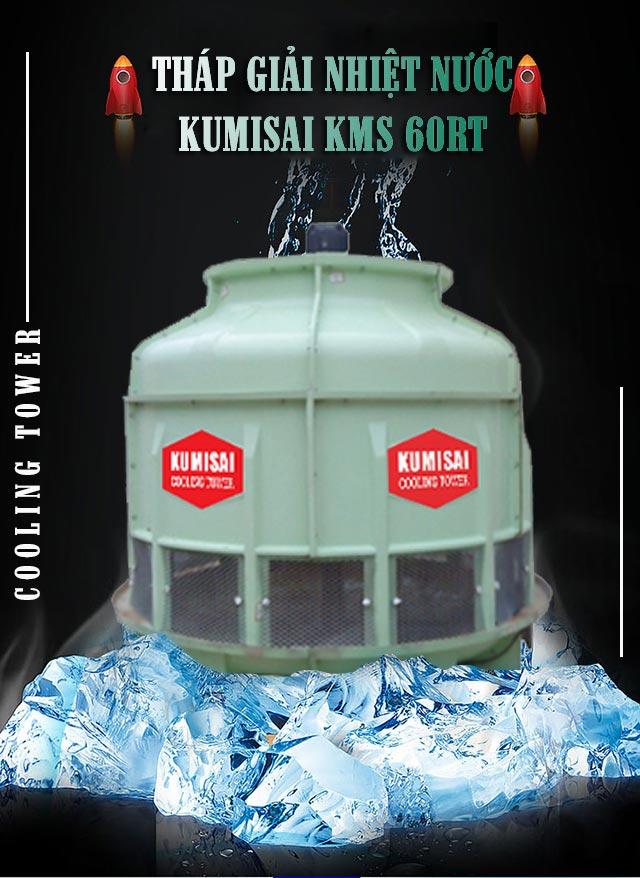 Tháp giải nhiệt Kumisai KMS 60RT