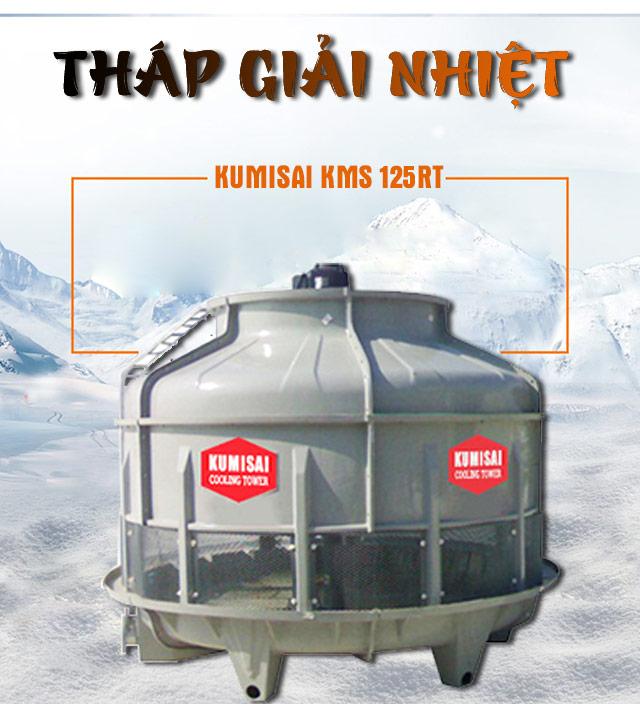 Tháp giải nhiệt nước Kumisai KMS 125RT