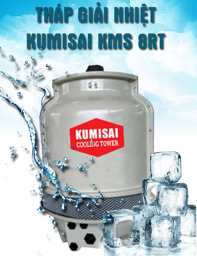 Tháp giảm nhiệt Kumisai KMS 8RT