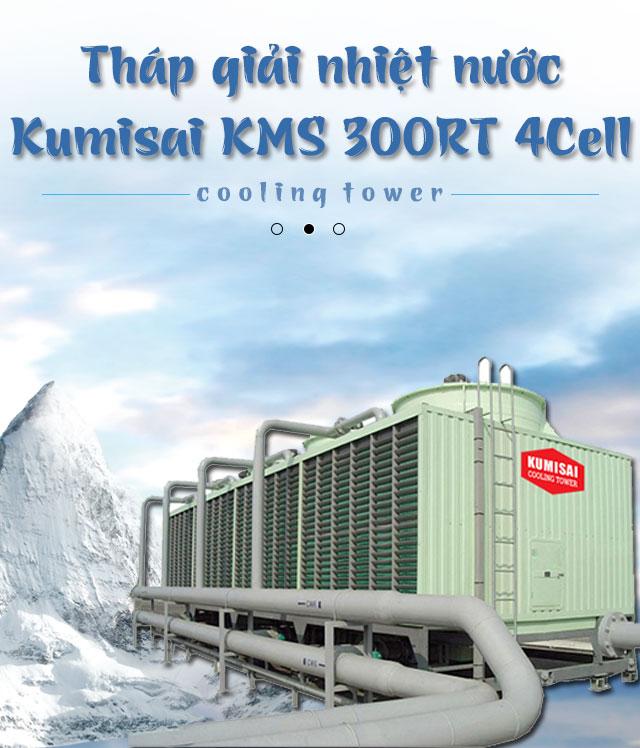 Tháp hạ nhiệt Kumisai KMS 300RT 4Cell