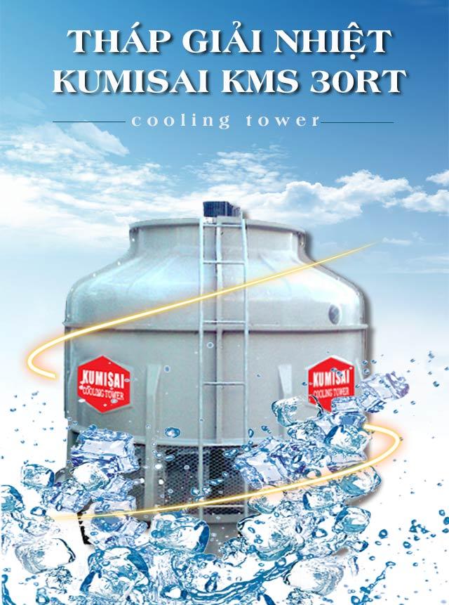 Tháp hạ nhiệt Kumisai KMS 30RT