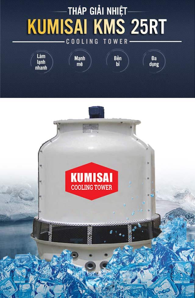 Tháp hạ nhiệt nước Kumisai KMS 25RT