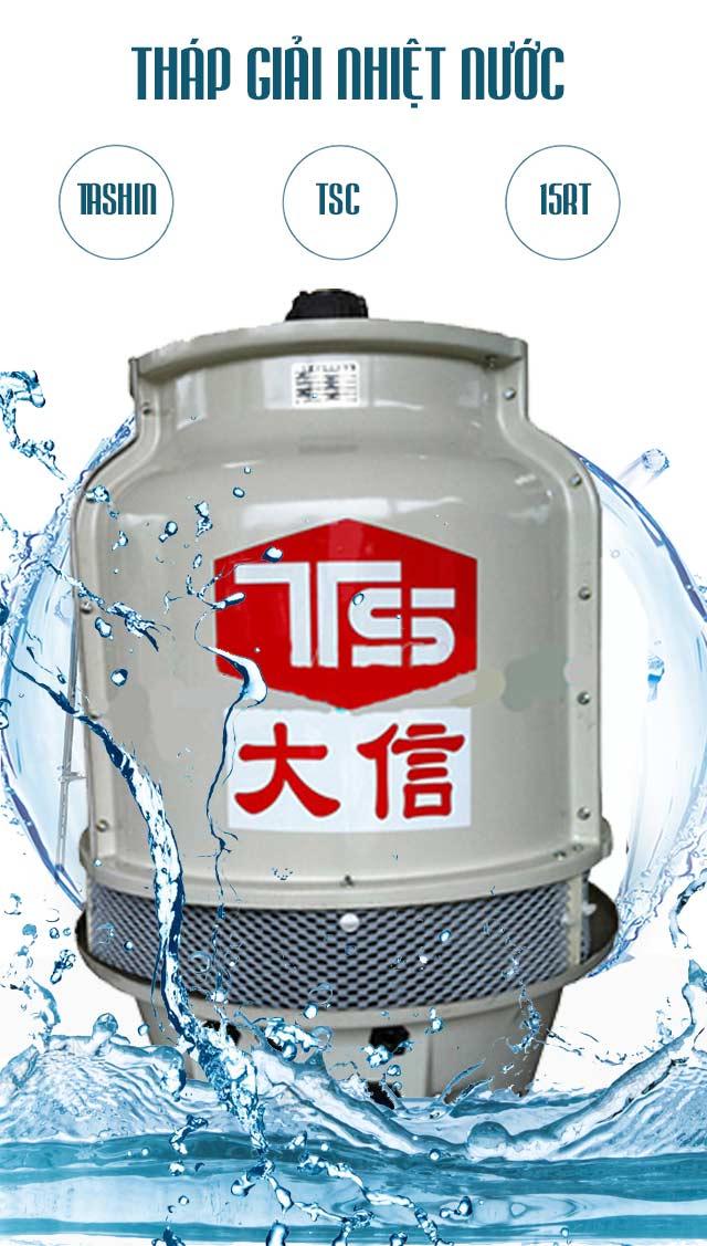 Tháp hạ nhiệt Tashin TSC 15Rt