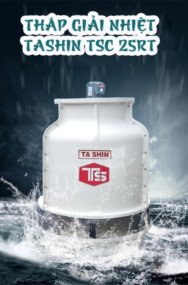 Tháp hạ nhiệt Tashin TSC 25RT