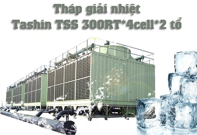 Tháp hạ nhiệt Tashin TSS 300RT*4cell*2 tổ