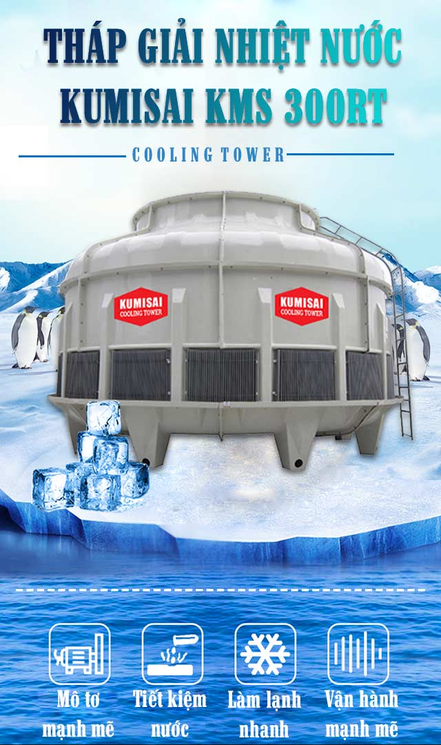 Tháp tản nhiệt Kumisai KMS 300RT