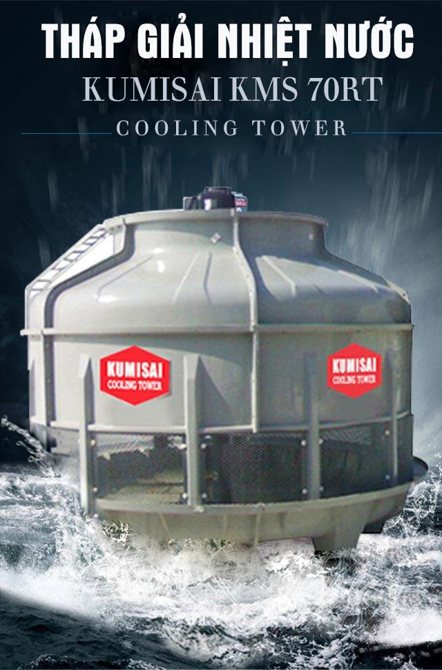 tháp tản nhiệt nước Kumisai KMS 70RT