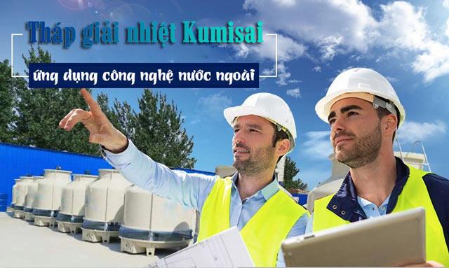 Tháp tản nhiệt Kumisai KMS 60RT