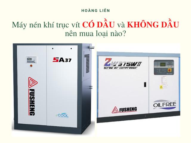 máy nén khí trục vít có dầu và không dầu