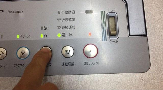Máy hút ẩm của Nhật sử dụng rất dễ dàng