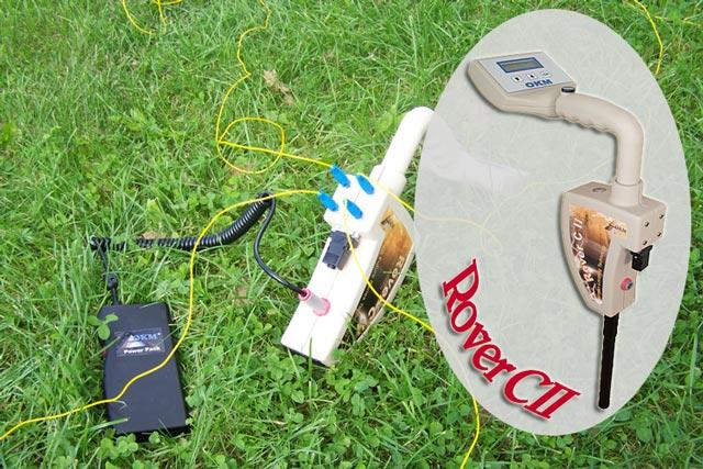 máy dò kim loại hình ảnh Rover CII