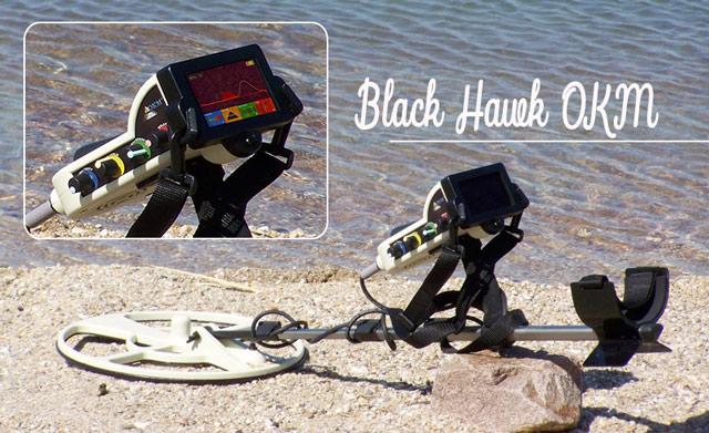 Model máy dò kim loại của Đức - Black Hawk OKM